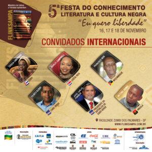 Convidados Internacionais Flink 2017 v3